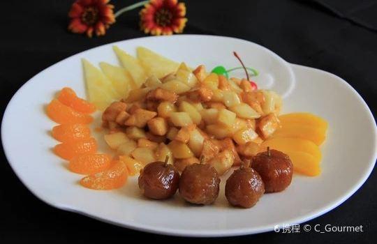 Shi Jing Private Kitchen2