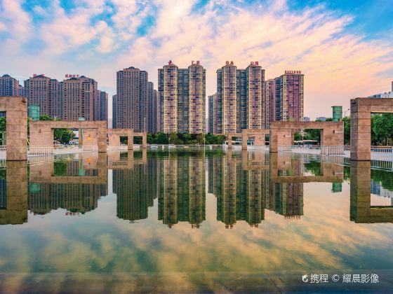 Bozhoushizheng Park