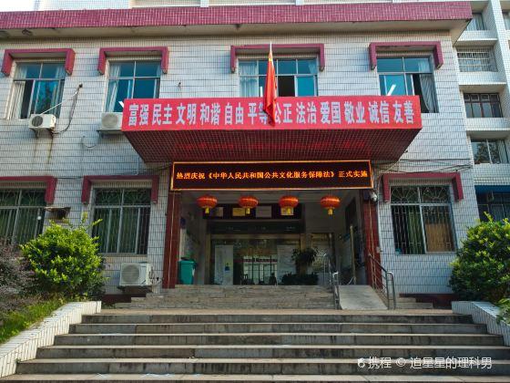 Xiangtan Library