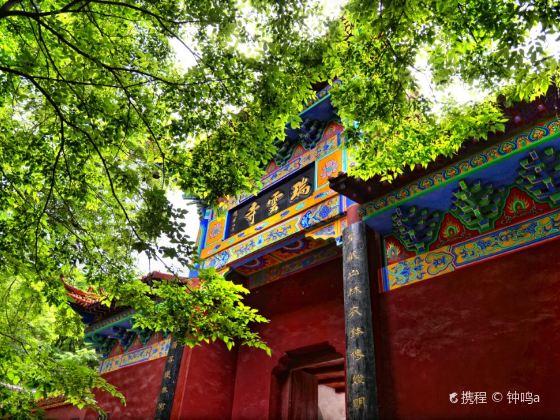 Ruiyun Temple