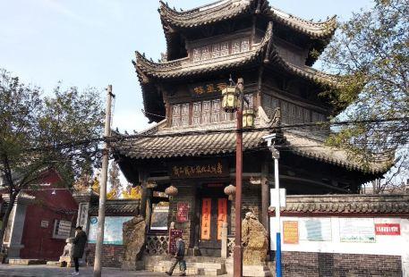 Shouxian Library