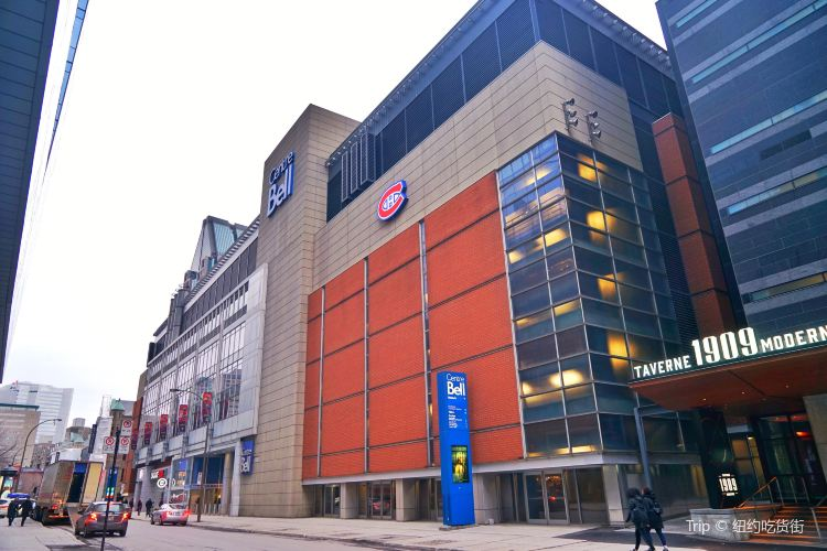 Bell Centre1