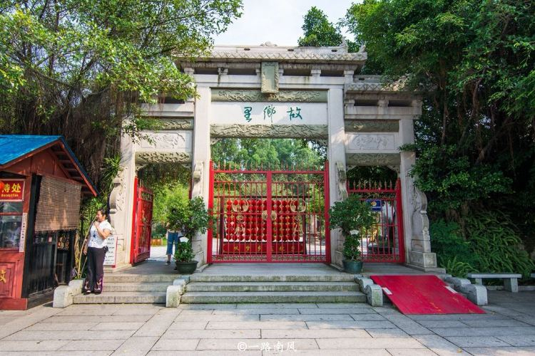Guxiangli Theme Park3
