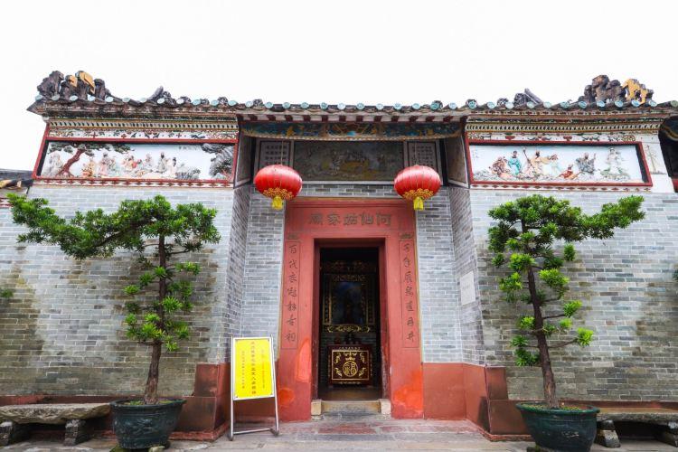 何仙姑家廟2