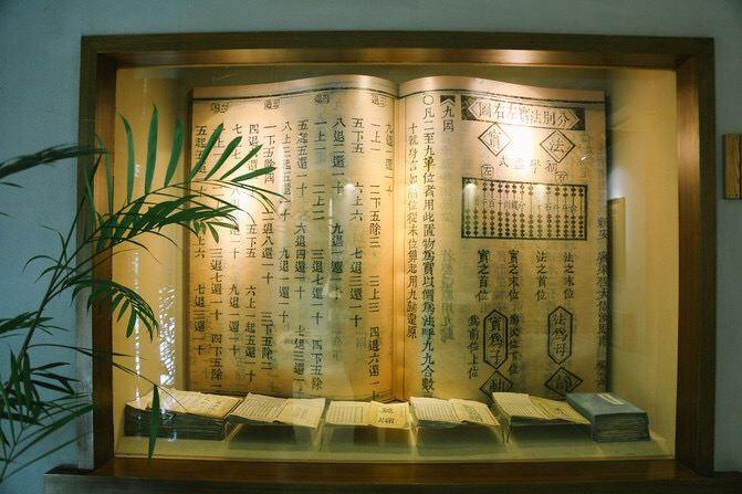 中國珠算博物館4