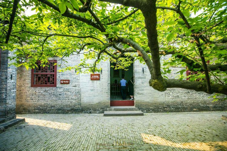 Zhou'enlaitongniandushu Site2