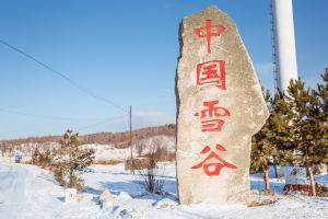Wuchang,decembertravel