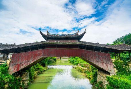 Taishun Lounge Bridge