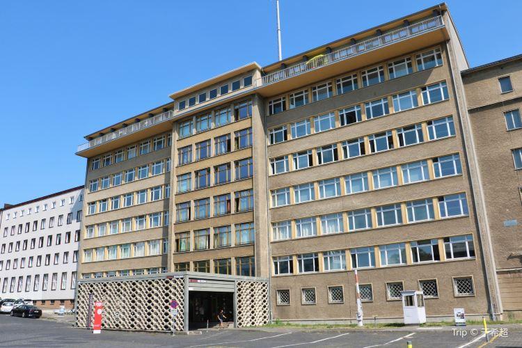 Stasi Museum1