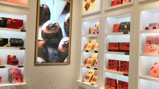 Godiva Aeon Mall Sapporo Hassamu