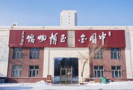 中國金絲玉博物館