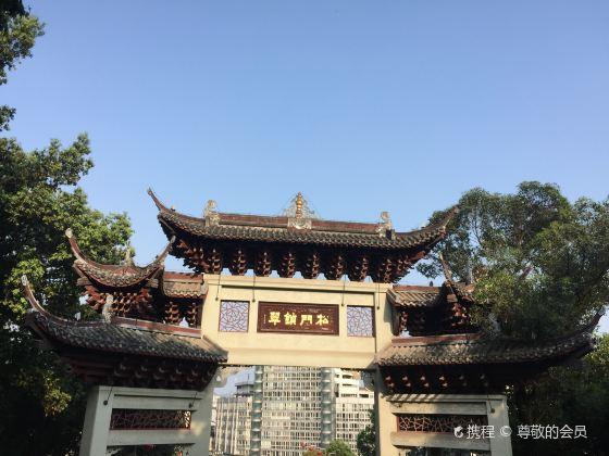 Cuipingshan