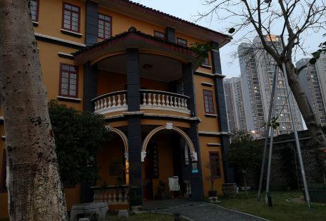 Liuzhouyoudian Museum