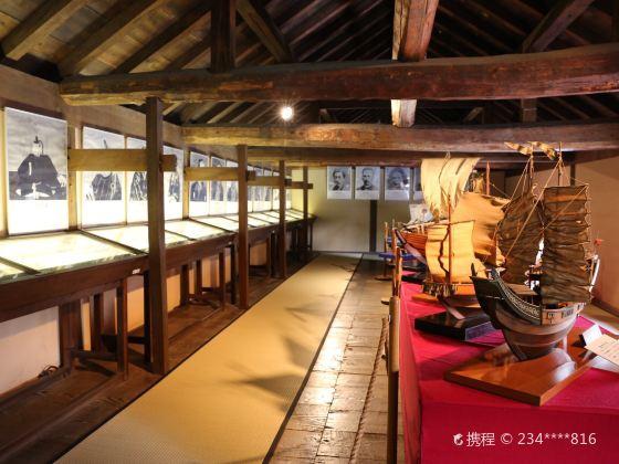 Tosa Yamauchi Family Treasury and Archives