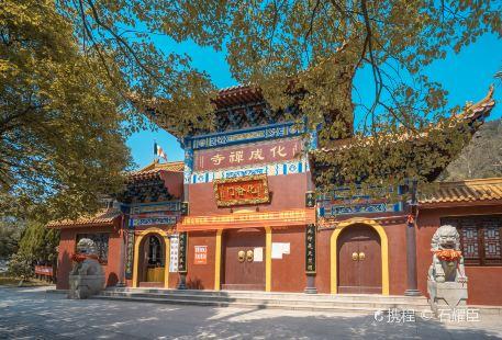 Huachengchan Temple