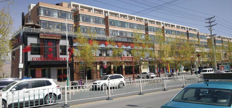 梨鄉樓飯店2