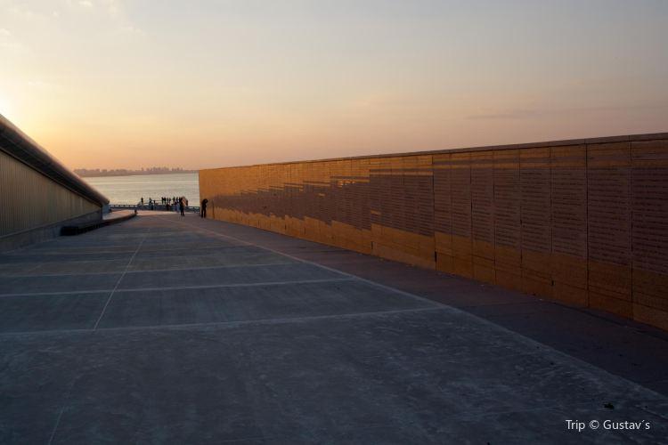 Parque de la Memoria2