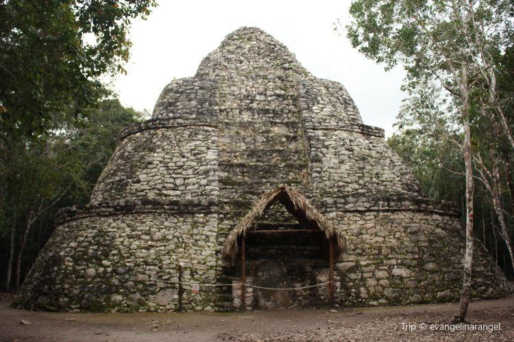 Zona Arqueológica de Cobá1
