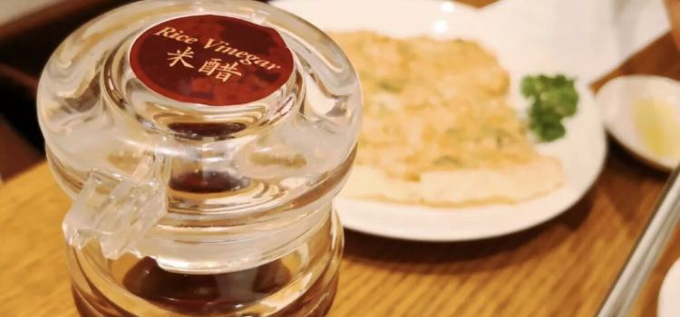 Din Tai Fung Restaurant1