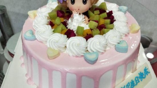 愛尚嘉蛋糕
