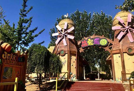 Mengchong Amusement Park