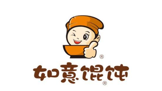 如意餛飩(中醫院店)