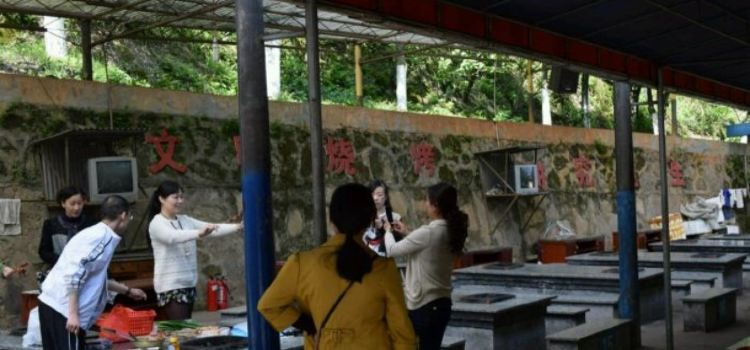 王仙嶺鳳穀燒烤園1