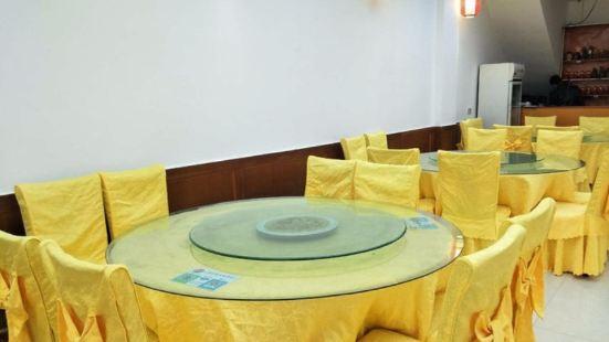 張家界湘菜館