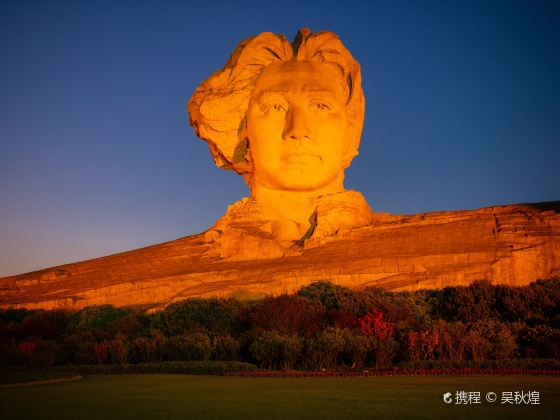 Mao Zedong Youth Art Sculpture