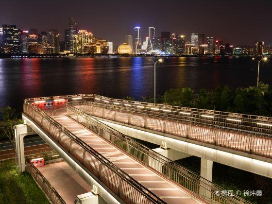 Qiangjiang New Town