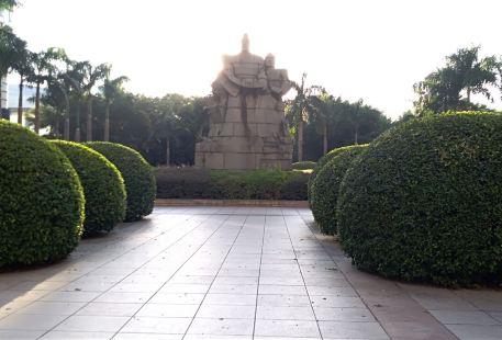 Fuzhou Square