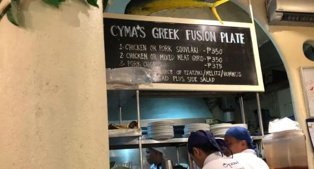 Cyma Greek Taverna2