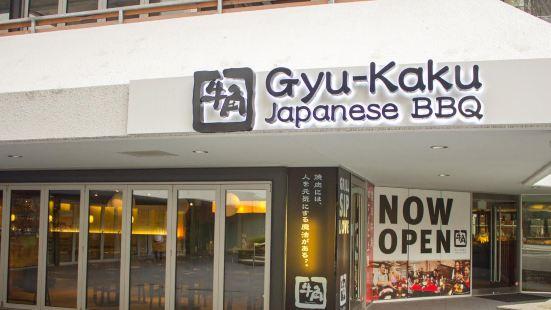 牛角日式燒肉店