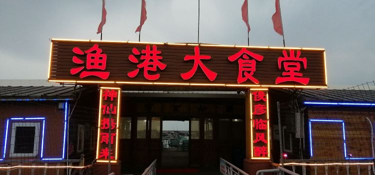 漁港大食堂3