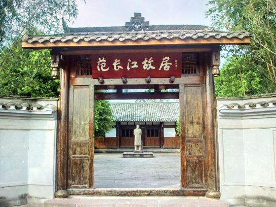 Fan Changjiang's Former Residence