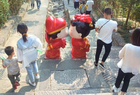 濱河公園植物園