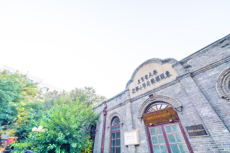 Former School Site of Zhou Enlai of Shenyang