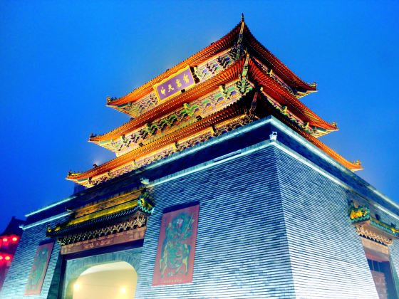 Kaifengchengqiang Sceneic Area