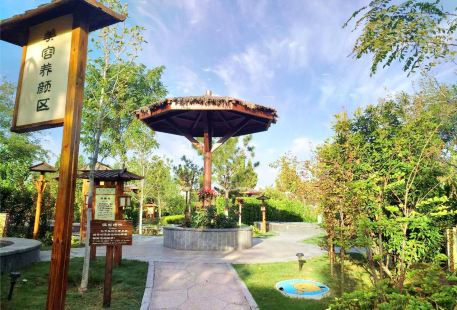 Red Oak Yuquan Steaming Hot Spring Resort