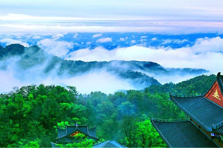 大熊山國家森林公園