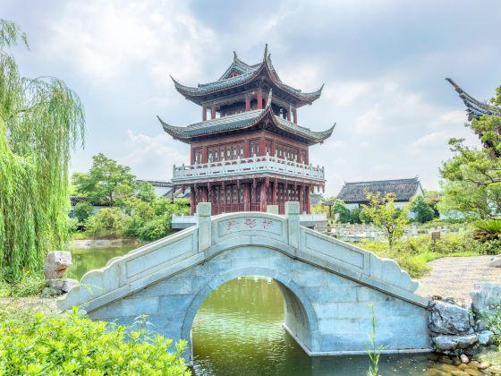 Heyang Folk Song Pavilion