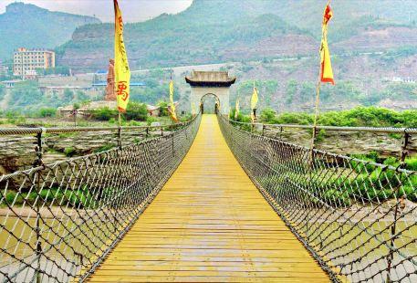 Mengmen Mountain