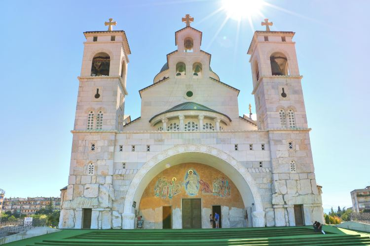 Cathedral of the Resurrection of Christ Podgorica