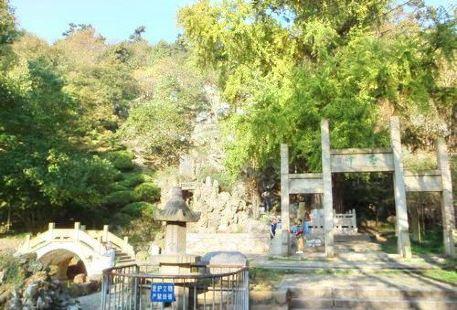 Yufengshan Mountain