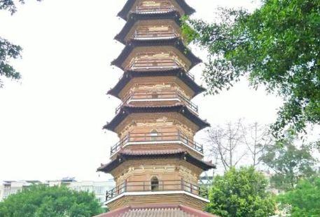 Sanyingta