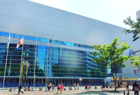 橫濱體育館