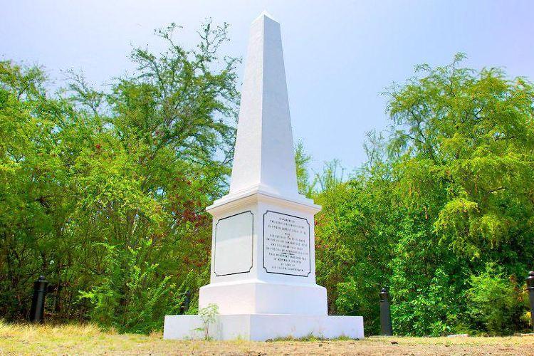 제임스쿡 선장 기념비