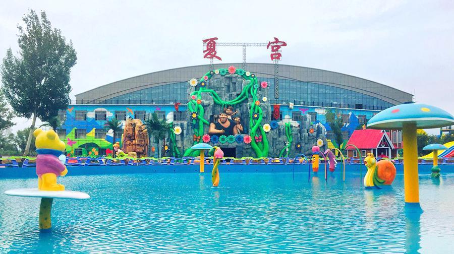 龍潤夏宮溫泉水樂園
