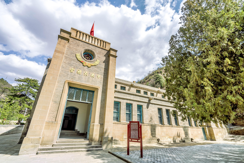 Yangjialing Revolutionary Site