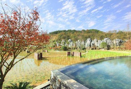 Quchi River Hot Spring Resort